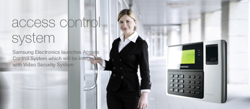 product_visual_accesscontrol